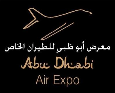 Abu-Dhabi-Air-Expo-Logo-0613a