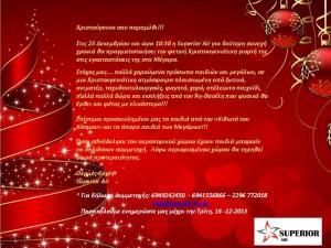Christmas event 2
