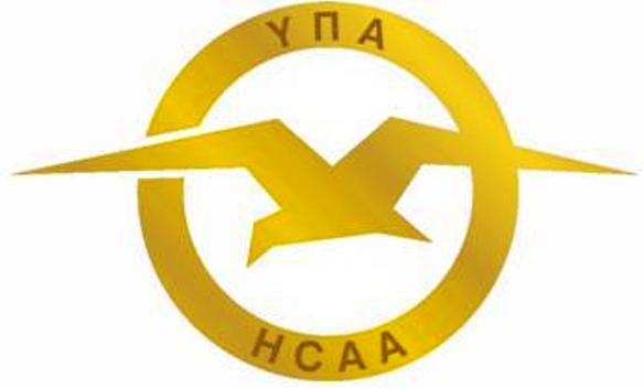 Hellenic Civil Aviation Authority