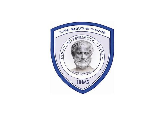 Hellenic National Meteorological Service