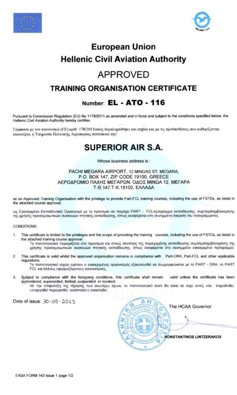 Training Course Approval ATO-116